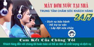 Sửa máy bơm nước TPHCM giá rẻ