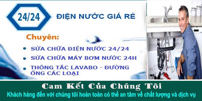 Sửa điện nước chuyên nghiệp