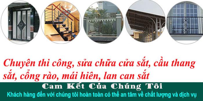 Sửa cửa sắt tại nhà TPHCM giá rẻ