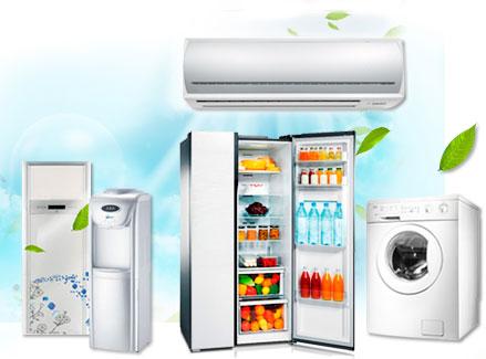 công ty điện lạnh Huy Hoàng
